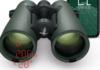 Swarowski EL Range Tracking Assistent